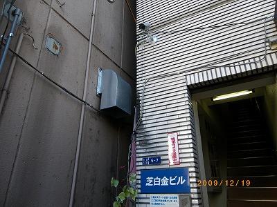 IMGP0260.jpg